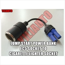 12V Jump Start Power Bank EC5 Socket to Cigarette Lighter Socket