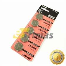 5PCS CR2450 GENUINE SONY Japan 3V Lithium Coin Watch Micro Battery