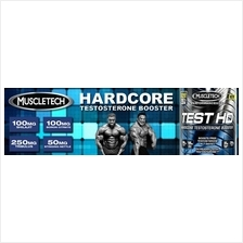 Muscletech Test HD (Hardcore Testosterone Booster + energy) 90Caps