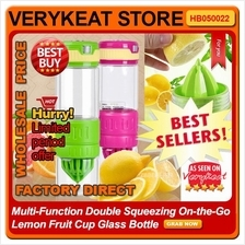 Multi-Function Double Squeezing On-the-Go Lemon Fruit Cup Glass Bottle