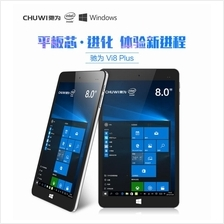 2016* Chuwi Vi8 Plus Intel X5 Quad HD IPS 32GB2GB Win10 Tablet PC