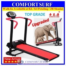 2016 Top Grade QMK-MT108 Big Portable & Foldable Treadmill Home Gym