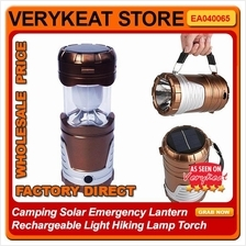 Camping Solar Emergency Lantern Rechargeable Light Hiking Lamp Torch
