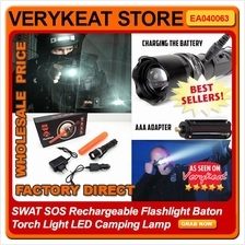 SWAT ZOOM Rechargeable Flashlight Batton Torch Light LED Camping Lamp