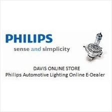 PHILIPS 85809KX2 Xenon HID replacement bulbs H1 4200K  - 300% (1pair)