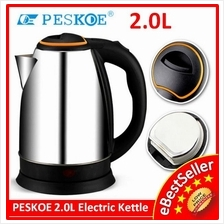NEW PESKOE Stainless Steel Jug 2.0L Electric Kettle Auto Cut Off