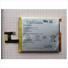 ORIGINAL Sony Xperia Z Z1 Z2 Z3 ZL Z ULTRA ZR Battery / Sparepart