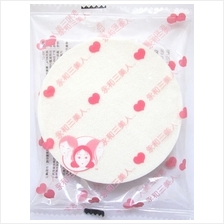 Cosmetic Make Up Sponge