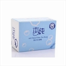 Travel Make-Up Remover Cotton Pads (30pcs)