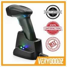 SecurePos® Highspeed Wireless Barcode Scanner w/ Power Charging Stand