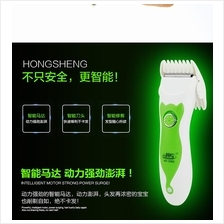 HS-3068 Rechargeable Electric Hair Cut Hair Clipper