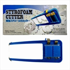 Cactus Styrofoam Cutter Battery Powered for use in Schools, Colleges, Shops an