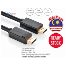 UGREEN Display Port DP to DP V1.2 Cable 5m 4Kx2K 3D 3840x2160 24K Gold plated