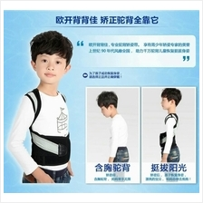 Posture Corrector Back Support Brace for child,woman n man