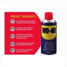 WD-40 Multi-use spray-277ml