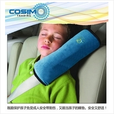 Safety Seat Belt Pillow Protection for Children Cover Strap
