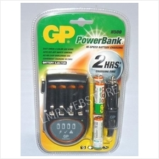 GP 2-HRS HI-SPEED BATTERY CHARGER