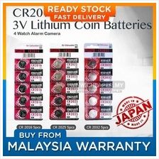 5PCS GENUINE Maxell CR2032 CR2025 CR2016 Lithium Battery Made in Japan