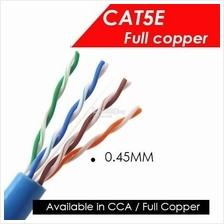 CAT5E UTP CAT5E 305M CCA LAN CABLE