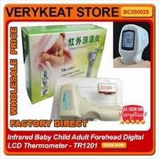 Infrared Baby Child Adult Forehead Digital LCD Thermometer - TR1201