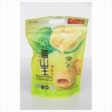 Musang King Durian Biscuit  猫 山 王 榴 莲 &#39
