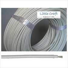 High Temperature Heater Cable - 1 meter