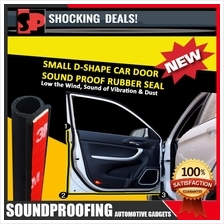 New 3rd Generation Small D-Shape Sound Proof Rubber Seal (Premium)