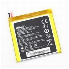 Huawei Ascend P1 u9200 Battery Sparepart