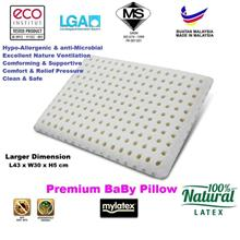 Mylatex XXL 100% latex pillow for baby infant child toddler 43x30x5cm