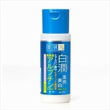 Hada Labo Shirojyun Arbutin Whitening Milk (Light Texture) (140ml)
