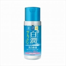 Hada Labo Shirojyun Arbutin Whitening Milk (90ml)