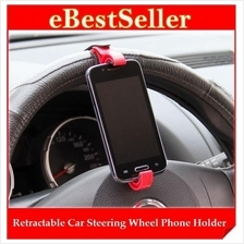 Retractable Car Steering Wheel Drive Smart Phone Clip Holder