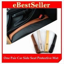 Car Side Seat Seam Leakproof Hole Seal / Cover Protective Mat