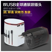 Universal Travel Charger Power Adapter Adaptor 2 Port USB US AU UK CN