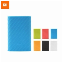 Xiaomi power bank silicone cases covers for 16000 10400 10000 5000 mAh