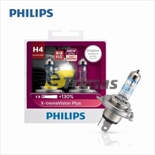 GENUINE Philips H4 X-treme Vision Plus + 130% + 45 Meter High Low Beam
