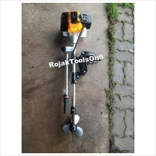 GIANT Outboard Motor 52cc 2Stroke boat engine set with propeller