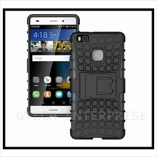 Shockproof Armor Standable Case Cover For Huawei P9 Lite