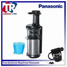 Panasonic Slow Juicer Manual : Slow juicer price, harga in Malaysia, wts in - lelong