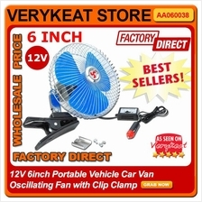 12V 6inch Portable Vehicle Car Van Oscillating Fan with Clip Clamp