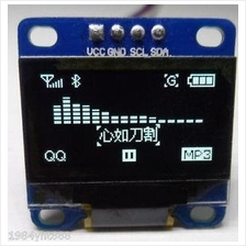 128 x 64 Blue I2C IIC Arduino OLED Display
