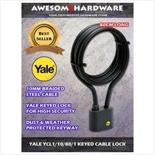 YALE YCL1/10/80/1 STEEL CABLE LOCK WITH KEY BICYCLE LOCK GATE LOCK