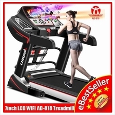 "AD818 Home Treadmill 7"" LCD Electric Incline / Aircraft Wheel Damping"