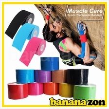 Elastic Kinesiology Tape Muscle Care Sports Therapeutic Bandage