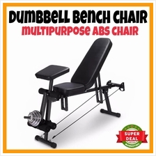 NEW 2016 Gym ABS Six Pack Care Sit Up Bench Fitness Chair Dumbbell