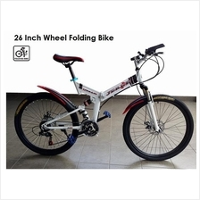 26 inch Folding Bike 7 Speed Foldable Bicycle High Carbon Steel Frame
