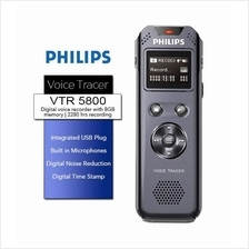 PHILIPS VTR5800 Dual Mic Digital Voice Recorder 8GB With FM Recording