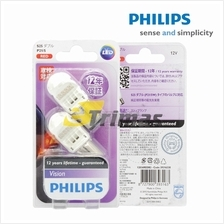 Philips Ultinon LED Super Bright Red Automotive Stop Brake Light Bulb P21/5W
