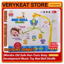 3Months Old Safe Non-Toxic Baby Development Music Toy Bed Bell Giraffe