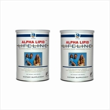 ALPHA LIPID LIFELINE COLOSTRUM MILK POWDERED DRINK 450G x 2